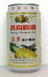 YanjingPineappleBeer_660-vi