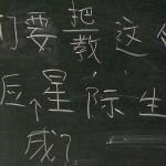 Tecken och bokstäver: Inlärning