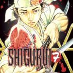Shigurui - klassisk tragedi i mangaformat