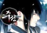 Fyra samuraj-manga