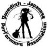 Nytt projekt: Swedish-Japanese Performers Association